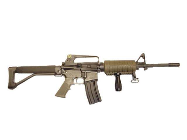 Total Rifle Length? - Buying Case | AR15 Forums